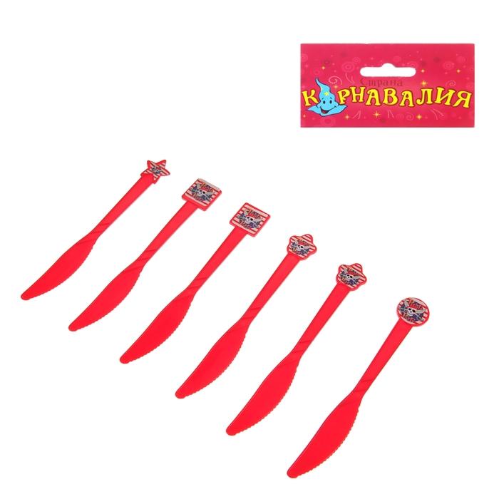 """Набор пластиковых ножей """"Пираты"""", (набор 6 шт), цвет красный"""