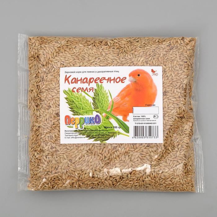 """Канареечное семя для птиц """"Перрико"""", 200 г, пакет"""