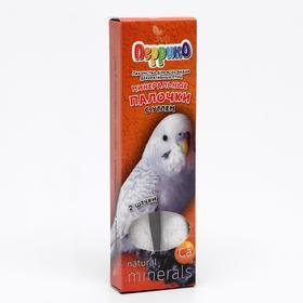 Минеральные палочки с углём для попугаев, набор 2 шт, коробочка