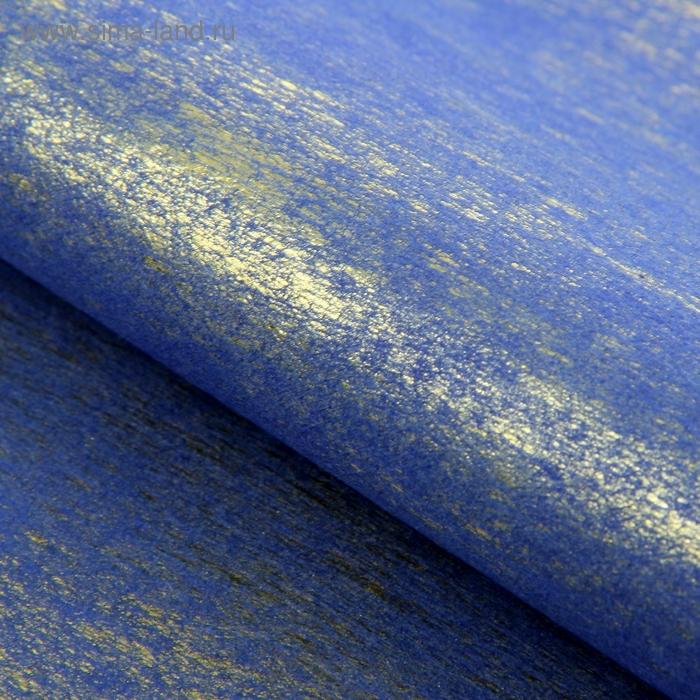 Фетр ламинированный металлизированный, синий, 60 х 60 см