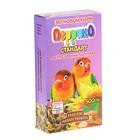 """Зерновой корм """"Перрико стандарт"""" для средних попугаев, 500 г, коробка"""