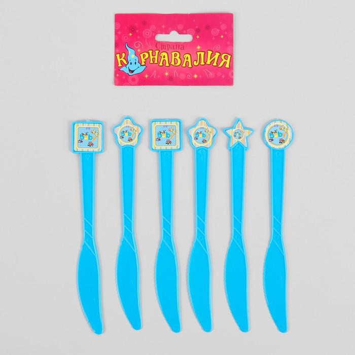 """Набор пластиковых ножей """"Бэби"""", (набор 6 шт), цвет голубой"""
