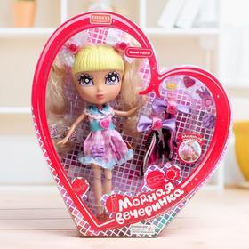 Кукла «Модная вечеринка» с аксессуарами, блондинка