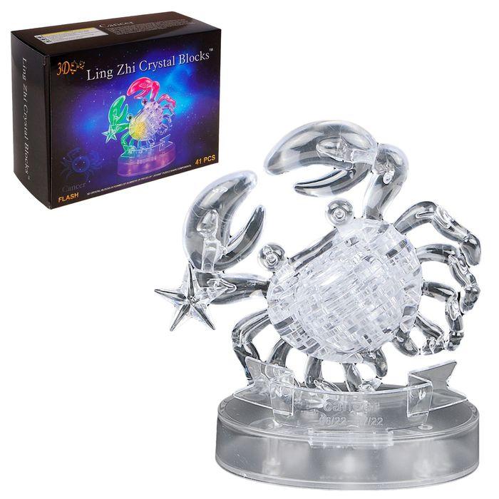 Пазл 3D кристаллический, «Знак зодиака Рак», 41 деталь, световые эффекты, работает от батареек