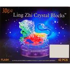 Пазл 3D кристаллический, «Знак зодиака Лев», 42 детали, световые эффекты, работает от батареек - фото 1034545