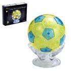 """Пазл 3D кристаллический, """"Мяч"""", 77 деталей, световые эффекты, работает от батареек, МИКС"""