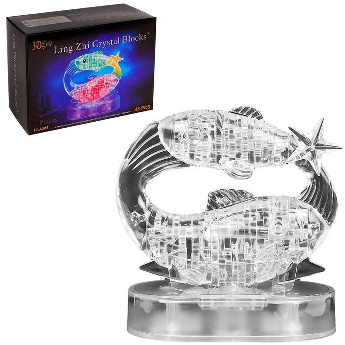 """Пазл 3D кристаллический, """"Знак зодиака Рыбы"""", 45 деталей, световые эффекты, работает от батареек"""