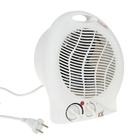Тепловентилятор Irit IR-6006, 2000 Вт, вентиляция без нагрева, белый