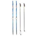 Комплект лыжный БРЕНД ЦСТ (200/160 (+/-5 см), крепление: 0075мм ) МИКС