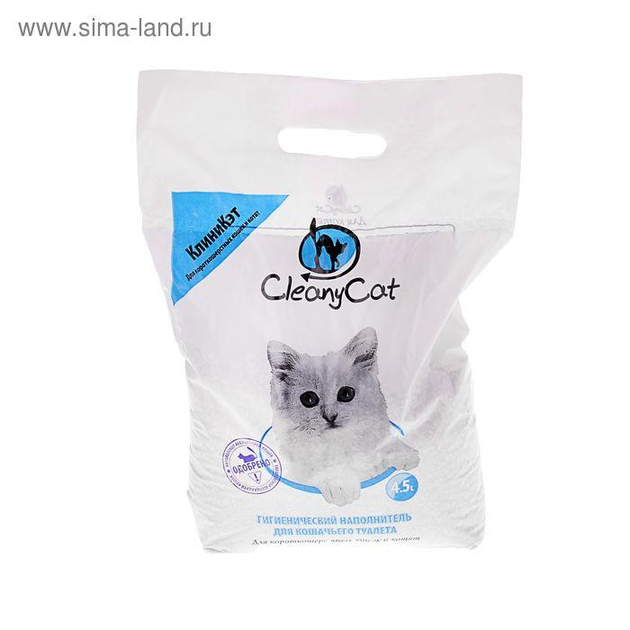 """Наполнитель минеральный впитывающий д/котят и короткошерстных кошек """"CleanyCat"""", 4,5 л"""