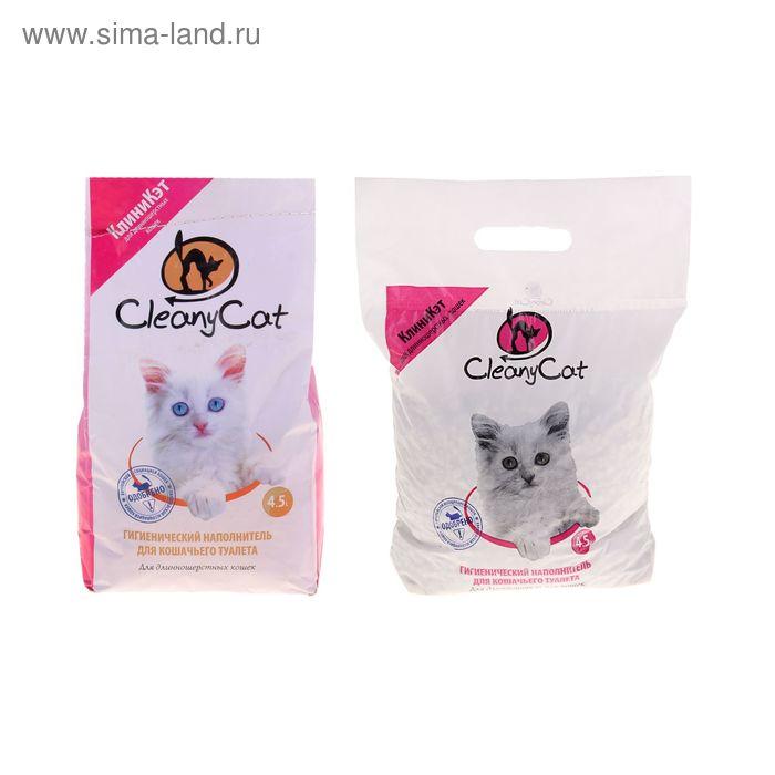 """Наполнитель минеральный впитывающий  д/длинношерстных кошек """"CleanyCat"""", 4,5 л"""