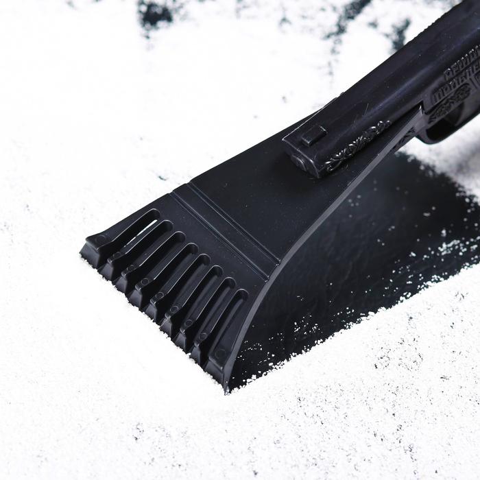 Скребок автомобильный «Оружие массового очищения»