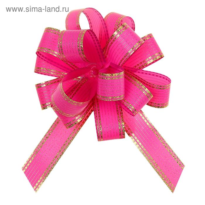 """Бант-шар №1,8 """"Золото"""", цвет розовый"""