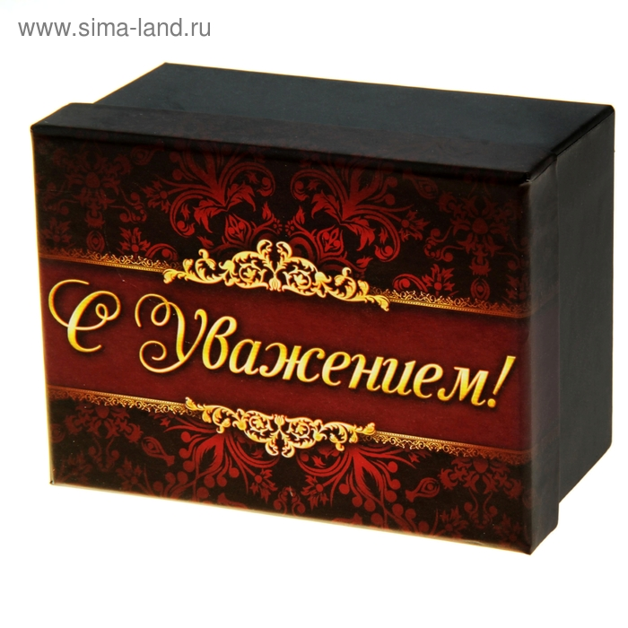 "Коробка подарочная ""Узор классика """