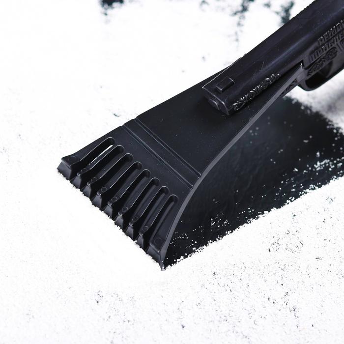 Скребок автомобильный «Пуля дура» в форме пистолета