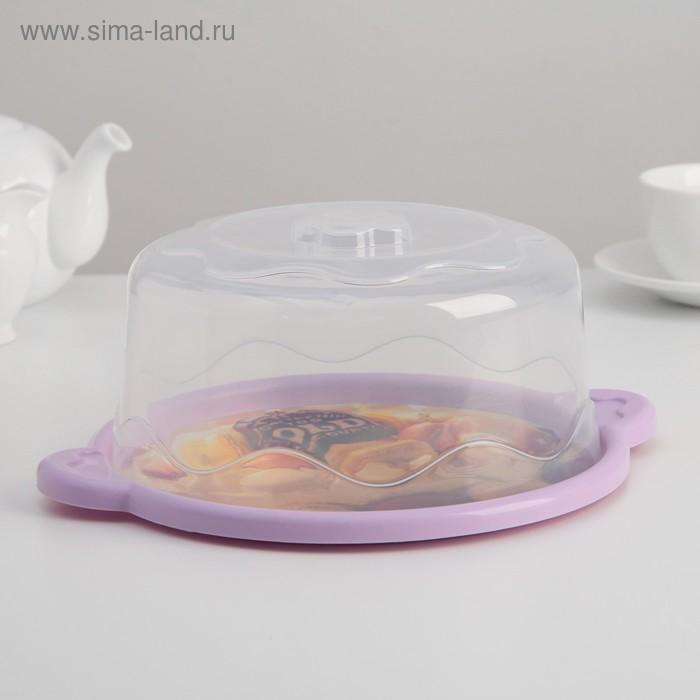 """Тортовница """"Десерт"""", d=20 см, цвет МИКС"""
