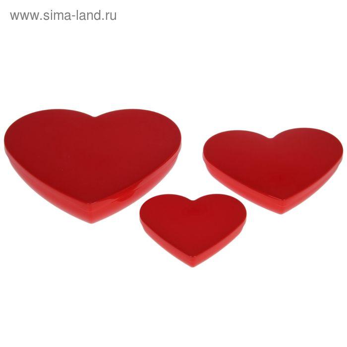 """Набор пищевых контейнеров с крышками """"Сердце"""", 3 шт: 0,29 л; 0,7 л; 1,8 л, цвет МИКС"""