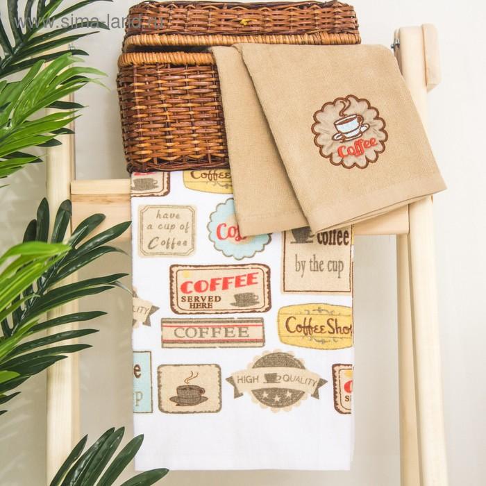 Набор кухонных полотенец Coffee shop 43*64 см - 2 шт.