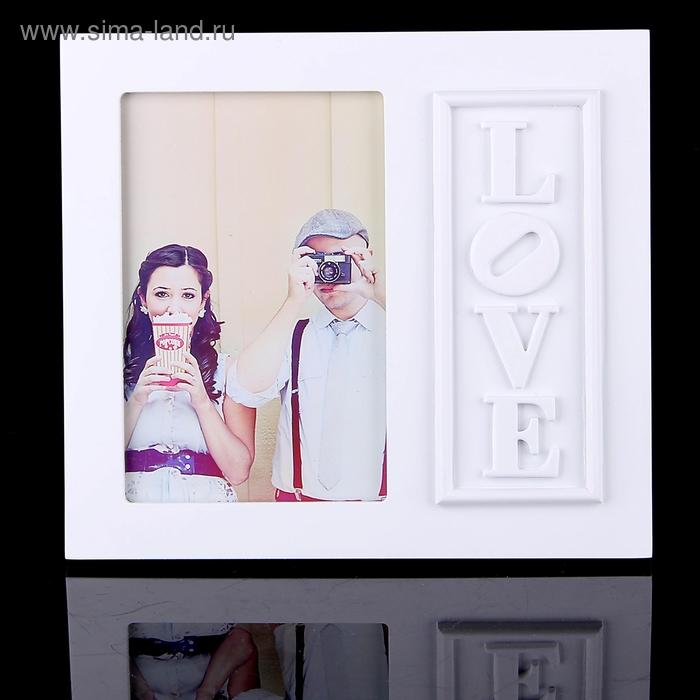 Фоторамка Love для фото 13х18 см