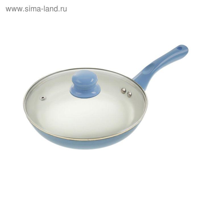 Сковорода литая 26 см Diamond с керамическим покрытием и крышкой, голубая