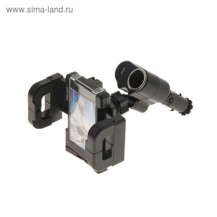 Универсальный держатель для телефона, GPS, КПК, раздвижной в прикуриватель +USB
