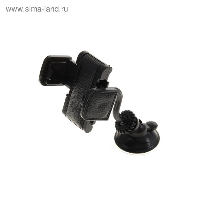 Универсальный держатель для телефона, GPS, КПК, раздвижной , с кожзам вставкой и креплением к дефлек