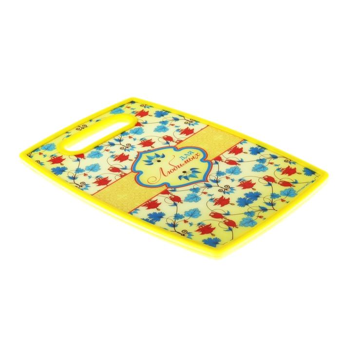 Разделочные доски «Для любимых», 30 × 20 см