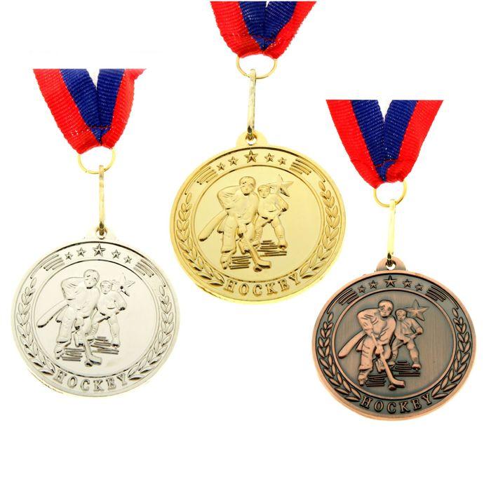"""Медаль тематическая """"Хоккей"""" золото"""
