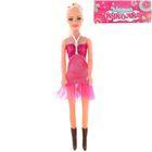 Кукла «Марина», цвет МИКС