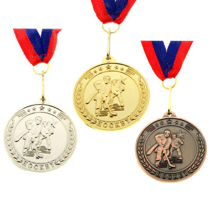 """Медаль тематическая """"Хоккей"""" серебро"""