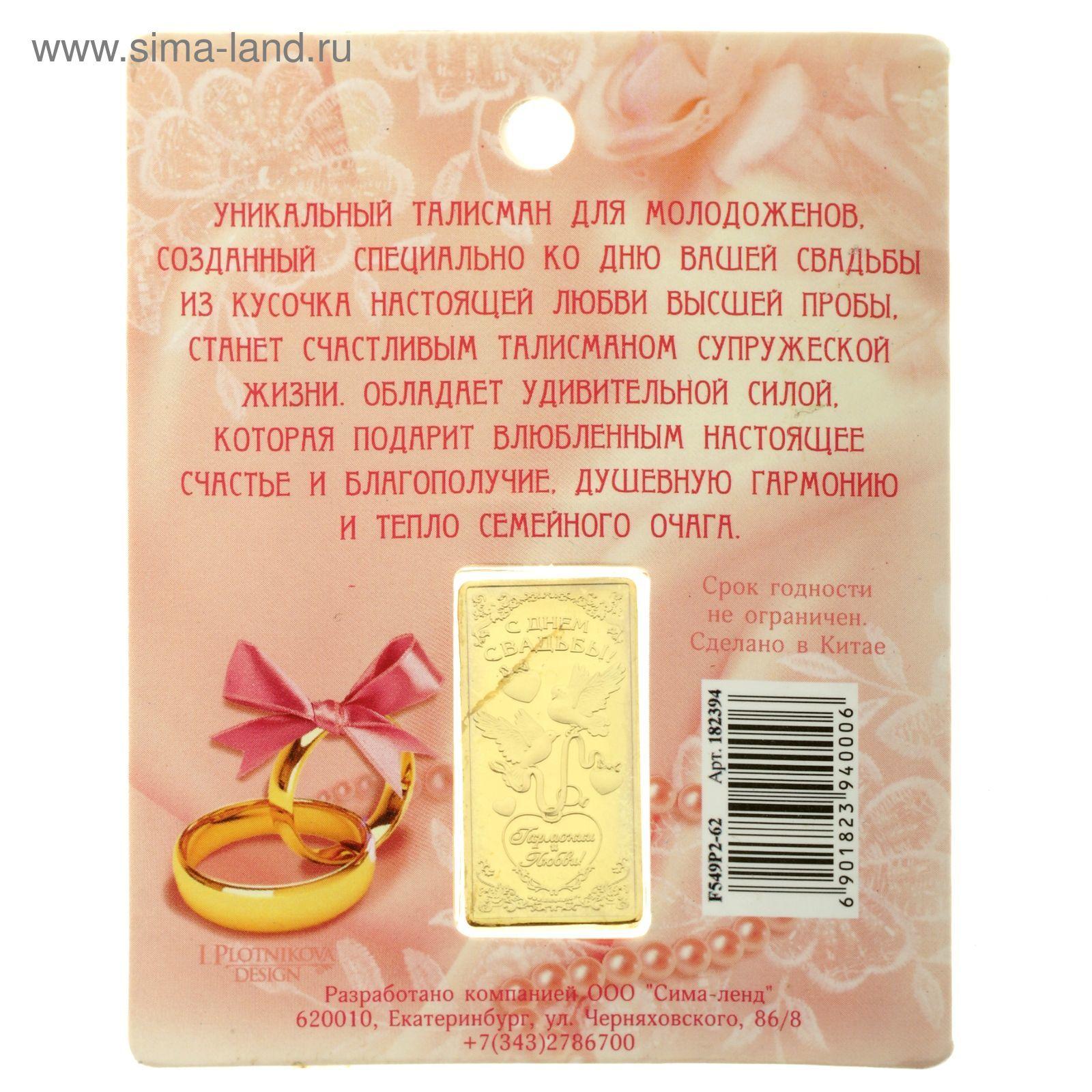 прикольные поздравления к подарку кольцо мужчине рекомендуем инал хорошее