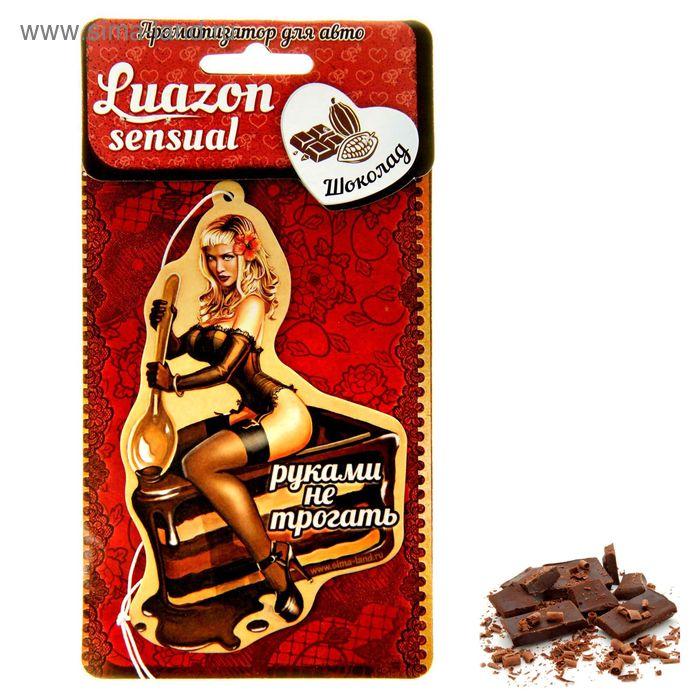 """Ароматизатор для авто Luazon Sensual """"Руками не трогать"""", аромат шоколада"""
