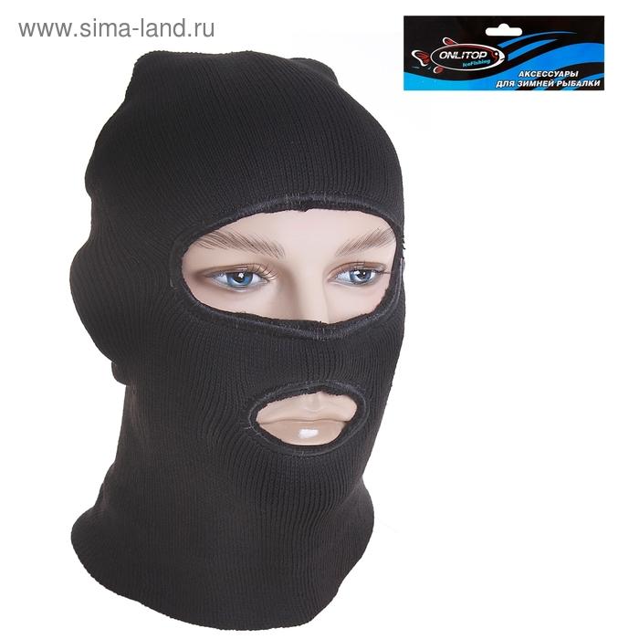 Шлем-маска для лица с 2 отверстиями