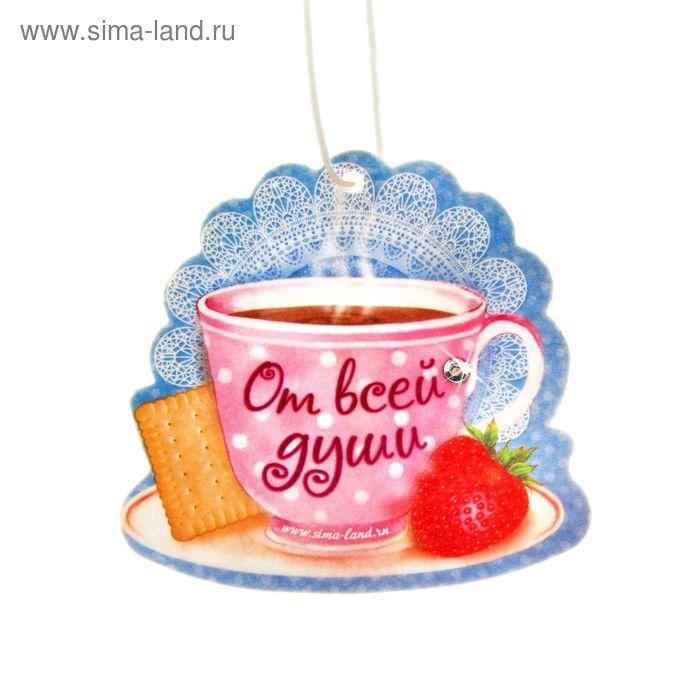 """Ароматизатор для авто Luazon Pink """"От всей души"""",печенье"""