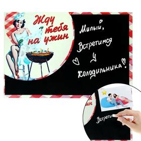 Доска магнитно-меловая «Меню на сегодня» Ош
