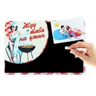 Доска магнитно-меловая «Меню на сегодня» - фото 106534295