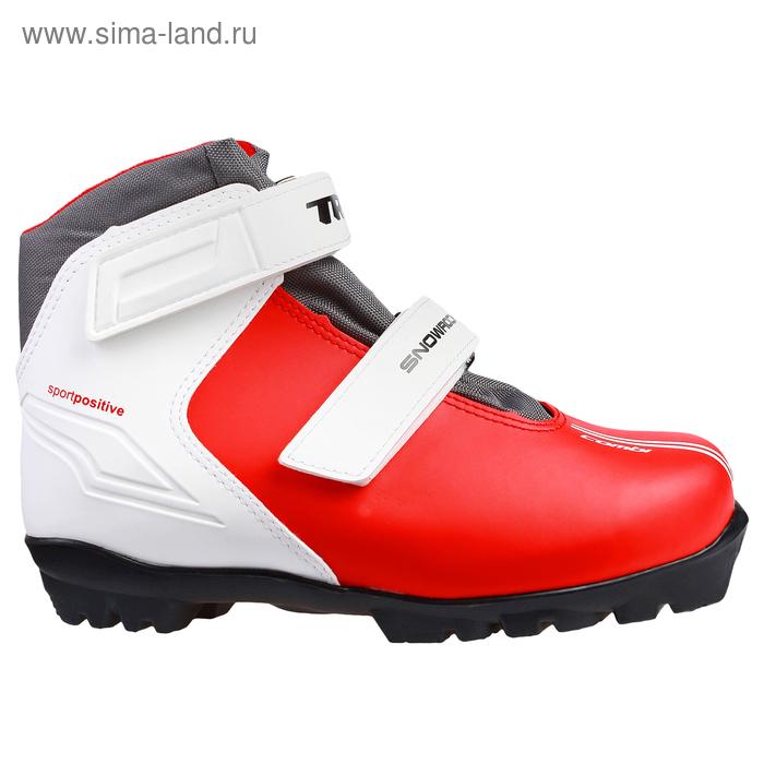 Ботинки лыжные TREK Snowrock NNN, размер 32, цвет: красный