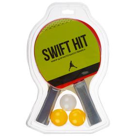 Набор для настольного тенниса GREEN, 2 ракетки, 3 мяча Ош