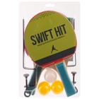 "Набор для настольного тенниса ""GREEN"" (2 ракетки, 3 мяча, сетка)"