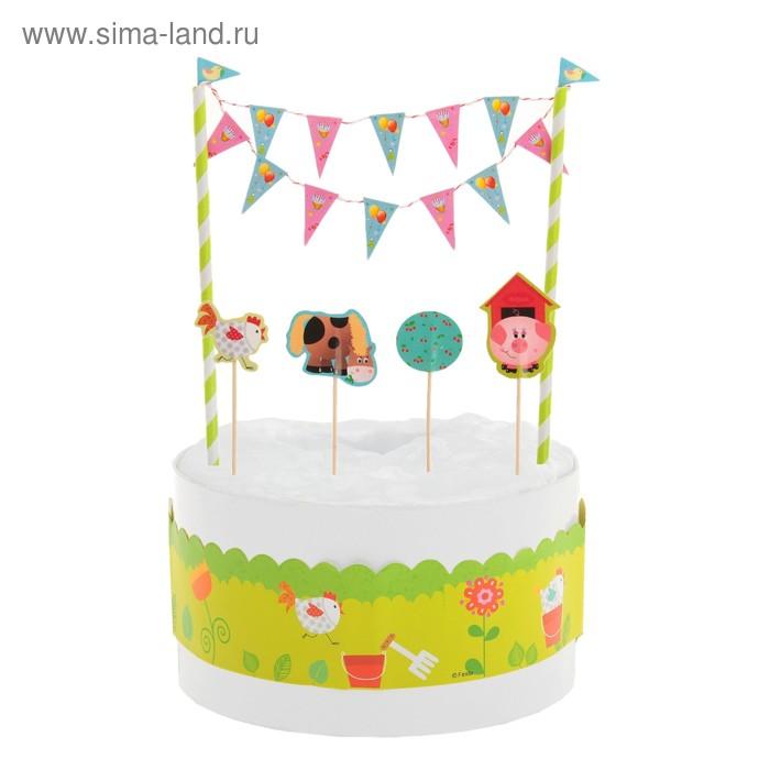"Набор для торта ""Ферма"", d=30 см"