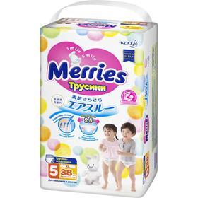 Подгузники-трусики Merries, размер XL (12-22 кг), в упаковке 38 шт.