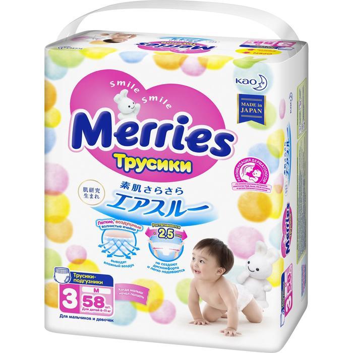 Подгузники-трусики Merries M 6-10 кг, в упаковке 58 шт