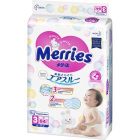 Подгузники Merries M 6-11 кг, в упаковке 64 шт