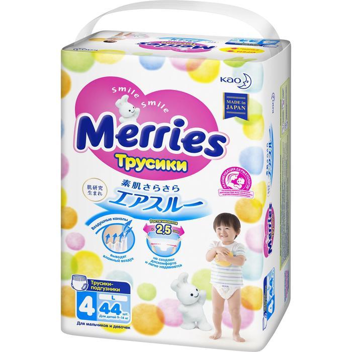 Подгузники-трусики Merries, размер L (9-14 кг), в упаковке 44 шт.