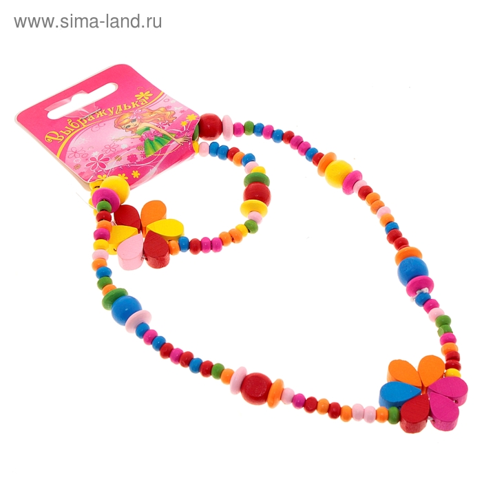 """Набор детский """"Выбражулька"""" 2 предмета: кулон, браслет, цветочек - шестицветик, цвет МИКС"""