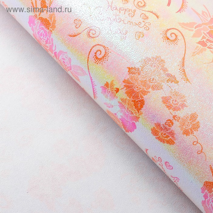 "Бумага упаковочная перламутровая ""Пышная роза"", цвет оранжевый"