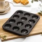 Форма для выпечки «Ракушка», 35×27 см, 12 ячеек, антипригарное покрытие - фото 308043099