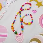 """Набор детский """"Выбражулька"""" 2 предмета: кулон, браслет, сердечко, цветной"""