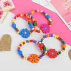 "A set of children's bracelets ""Vibracula"" flowers with beads, 2 strands, MIX color"