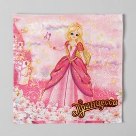 """Set paper napkins """"Princess and castle"""", 25x25 (20 PCs.)"""